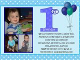 Rookie Of the Year 1st Birthday Invitations First Birthday Blue Boy Birthday Invitation You Print