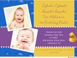 Rubber Ducky 1st Birthday Invitations Rubber Ducky 1st Birthday Invitations Dolanpedia