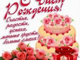 Russian Birthday Greeting Cards 44 Russian Birthday Wishes
