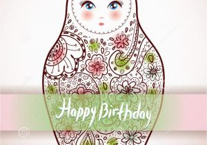 Russian Birthday Greeting Cards Happy Card Design Doll Matrioshka