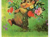 Russian Birthday Greeting Cards Russia Remembering Letters and Postcards Page 49