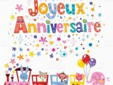 Same Day Birthday Card Delivery Joyeux Anniversaire Happy Birthday French Greeting Card