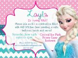 Sample Evite Birthday Invitations Birthday Invitations Birthday Invite Samples Invite