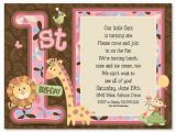Sample First Birthday Invitation Wording First Birthday Invitation Wording and 1st Birthday