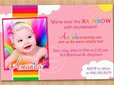 Sample Invitation for 1st Birthday Party 1st Birthday Invitation Cards Templates Free theveliger