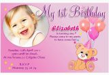 Sample Invitation for 1st Birthday Party 20 Birthday Invitations Cards Sample Wording Printable