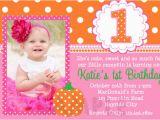 Sample Invitation for 1st Birthday Party Sample Birthday Invitation Templates Free Premium