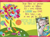 Sample Of A Birthday Invitation Birthday Invitation Sample Empty Field orderecigsjuice Info
