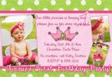 Samples Of Birthday Invitation Cards Birthday Invitation Card Samples Best Party Ideas