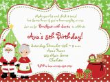 Santa Birthday Party Invitations Christmas Birthday Party Invitation Breakfast with Santa