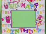 Scrapbook Ideas for Birthday Girl Birthday Girl First Birthday Memory Album Page with Green