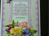 Scripture for Birthday Cards Birthday Verse Birthday Verses Pinterest