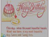 Send A Birthday Card by Text Send A Greeting Card Via Text Message Send Greeting Cards