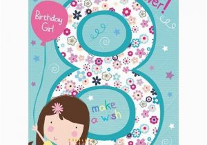 Send A Birthday Card Uk Age Cards Buy And Online