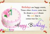 Send An Electronic Birthday Card Compose Card Send Free Electronic Flash Greetings