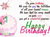 Send Birthday Card On Facebook Free Free Birthday Cards to Send to Facebook Friends Free