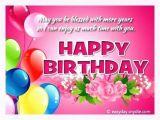 Send Birthday Card Through Text Message Good Send Birthday Card or Send Birthday Card 1 Year Old