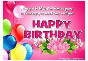 Send Birthday Card Through Text Message Good Or 1 Year