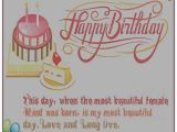 Send Birthday Card Through Text Message Send A Greeting Card Via Text Message Send Greeting Cards