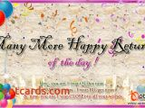 Send Happy Birthday Cards Online Free How to Send An E Birthday Card Free Card Design Ideas