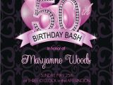 Sexy Birthday Invitations 50th Birthday Invitation Adult 50th Birthday Invitation