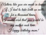 Short Happy Birthday Mom Quotes Meaningful Quotes Mom Birthday Quotesgram