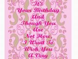 Short Happy Birthday Mom Quotes Short Birthday Poems for Mother 39 S Birthday Quotes for