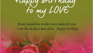 Short Message for Birthday Girl Birthday Wishes for Girlfriend 365greetings Com