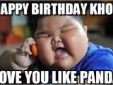 Silly Happy Birthday Meme Funny Memes 2017 top Memes On Google Images