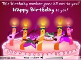 Singing Birthday Cards by Text Message Singing Birthday Cards by Text Message Awesome 15 Luxury
