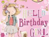 Singing Birthday Cards for Granddaughter Granddaughter 9th Birthday Card Badge 9 today Girl