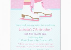 Skating Rink Birthday Party Invitations Ice Skating Rink Girls Birthday Party Invitations Zazzle Com