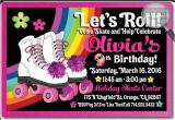 Skating Rink Birthday Party Invitations Roller Skate Birthday Party Invitations Rollerskate Party