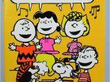 Snoopy Birthday Cards Free ੯ ᵌ Happy Birthday