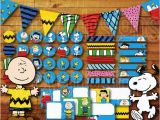 Snoopy Birthday Decorations Printable Snoopy Birthday Party Decoration Peanuts Charlie