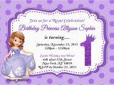 Sofia the First Birthday Invitations Printable Custom Photo Invitations sofia the First Birthday Invitation
