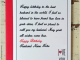Something Special to Write In A Birthday Card Write Name On Love Birthday Card for Husband Happy