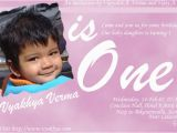 Son Birthday Invitation Wording First Birthday Invitation Cards wholesale Suppliers In
