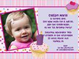 Son Birthday Invitation Wording Invitation for Birthday Party Of son Mangdienthoai Com