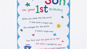 Son First Birthday Card Birthday Card son First Birthday Only 89p