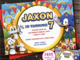 Sonic Birthday Invitation Templates sonic Birthday Invitations Best Party Ideas