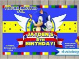 Sonic Birthday Invitation Templates sonic the Hedgehog Birthday Invitation