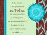 Spanish Birthday Cards for Dad My Prayer for You Dad Spanish Language Religious Birthday
