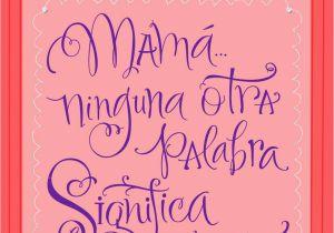 Spanish Birthday Cards for Mom Cupcakes Spanish Language Pop Up Mom Birthday Card