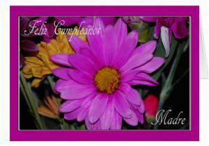 Spanish Birthday Cards for Mom Spanish Birthday Card Mother Zazzle