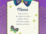 Spanish Birthday Cards for Mom Your Voice Spanish Language Birthday Card for Mom