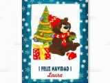 Spanish Birthday Cards Printable 22 Best Spanish Teaching Images On Pinterest Book