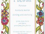 Spanish Birthday Invitation Verses Spanish Crewel Party Invitations by Invitation