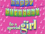 Special Entry for Birthday Girl Happy Birthday to A Special Girl Single by Ingrid