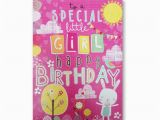 Special Entry for Birthday Girl Special Little Girl Happy Birthday Birthday Card